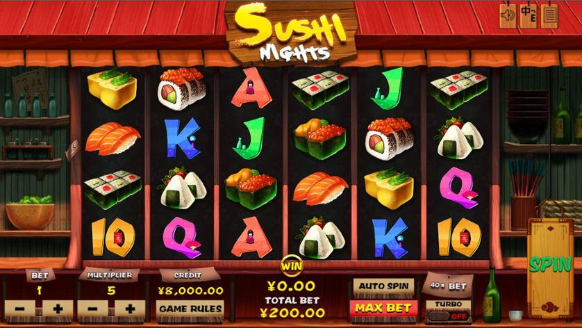 Sushi Nights.jpg
