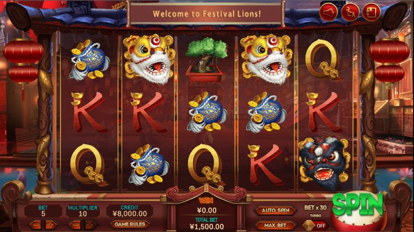 Festival Lions.jpg