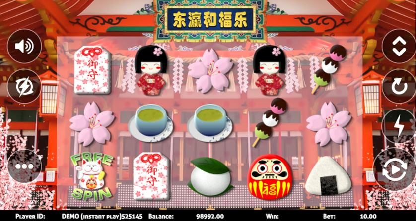 Japanese Fortune.jpg