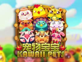Kawaii Pets