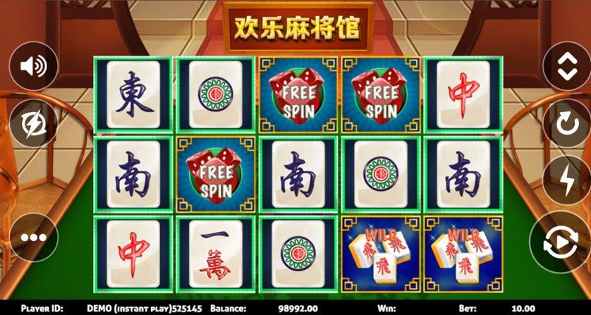 Mahjong House.jpg