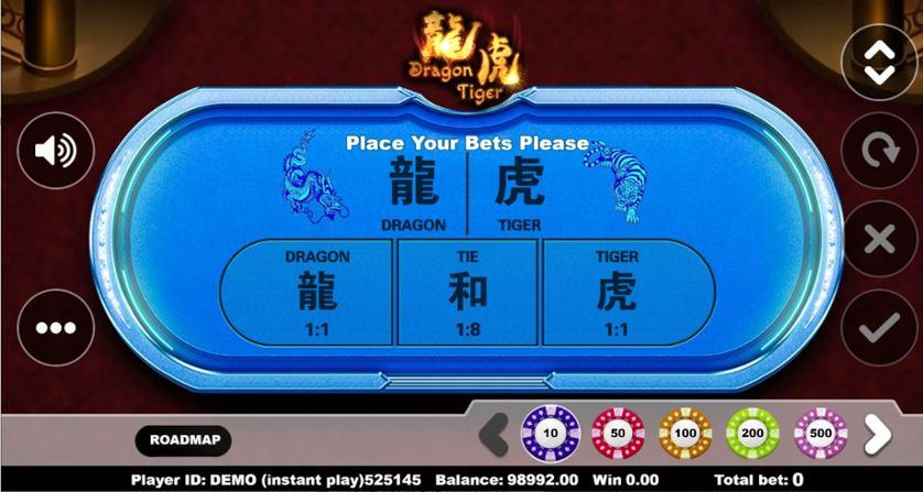 Dragon Tiger.jpg