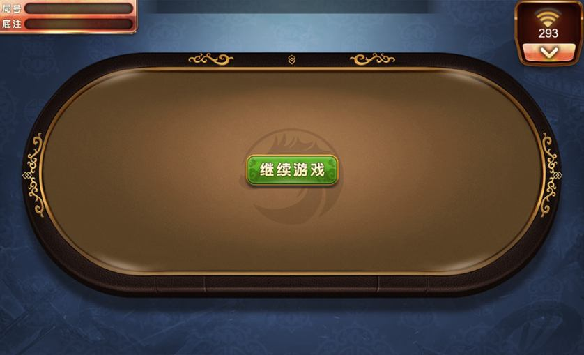 Play Free Banker Niuniu Game