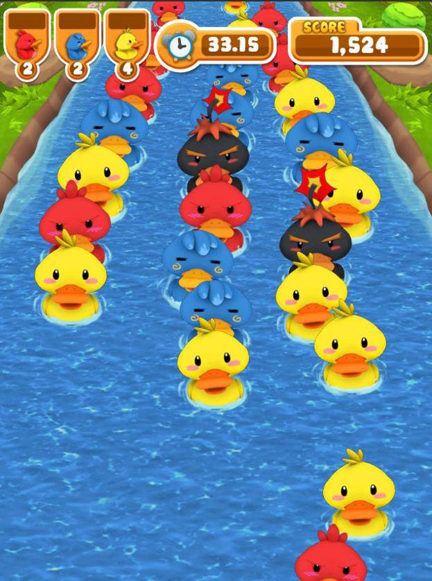 Duck Wantedd.jpg