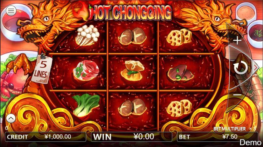 Hot Chongqing.jpg