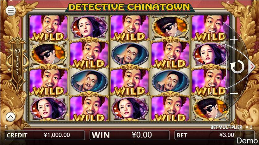 Detective Chinatown.jpg