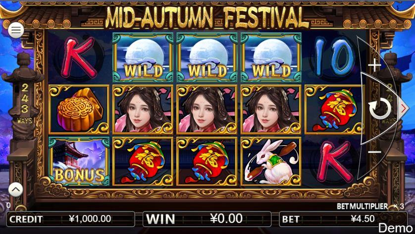 Mid-Autumn Festival.jpg