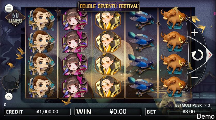 Double Seventh Festival.jpg