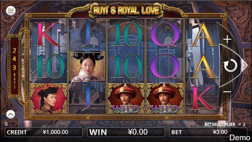 Ruyi's Royal Love.jpg