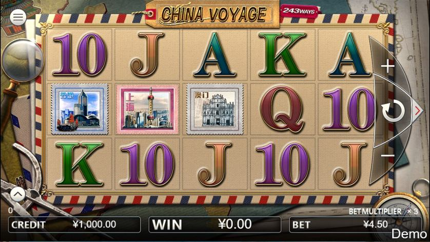 China Voyage.jpg