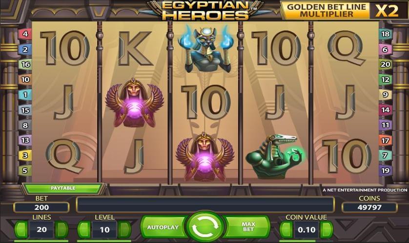 egyptian-heroes-screen.JPG