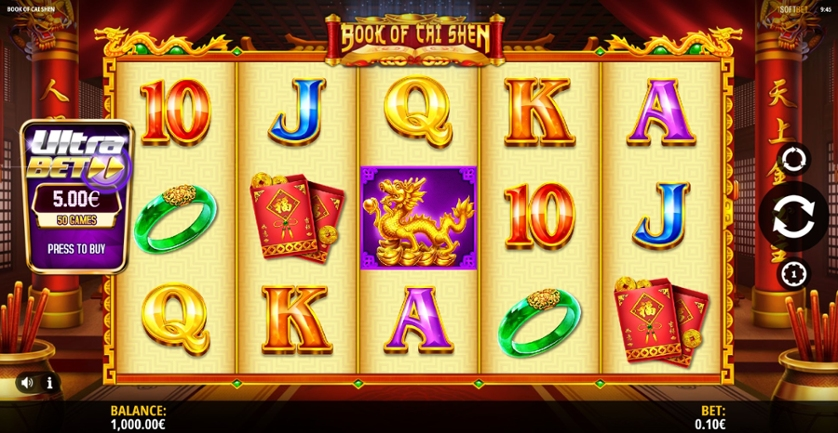 Book of Chai Shen.jpg