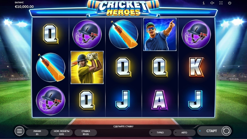 Cricket Heroes.jpg