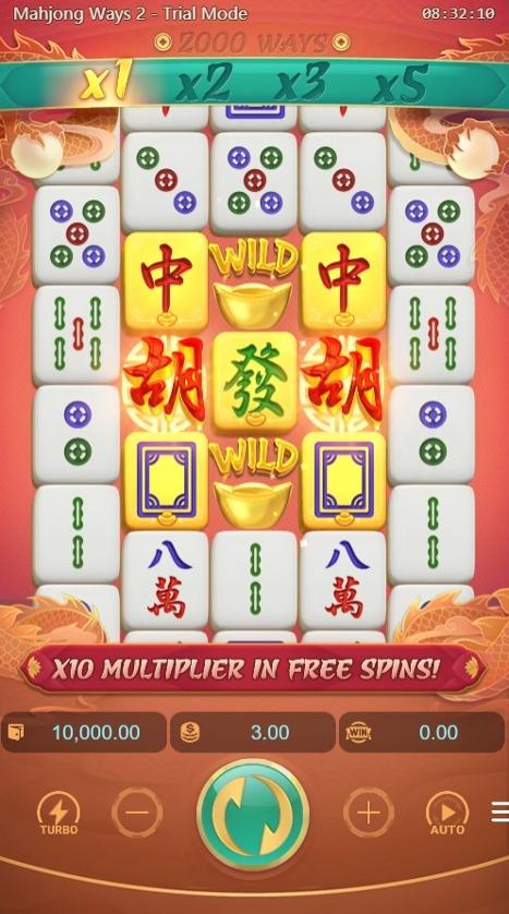 Mahjong Ways 2.jpg