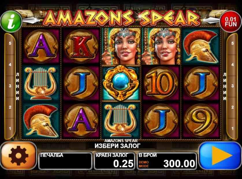 Amazons Spear Free Slots.jpg