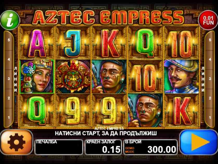 Aztec Empress Free Slots.jpg