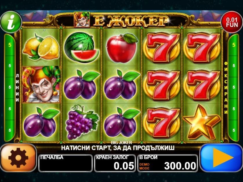Big Joker Free Slots.jpg