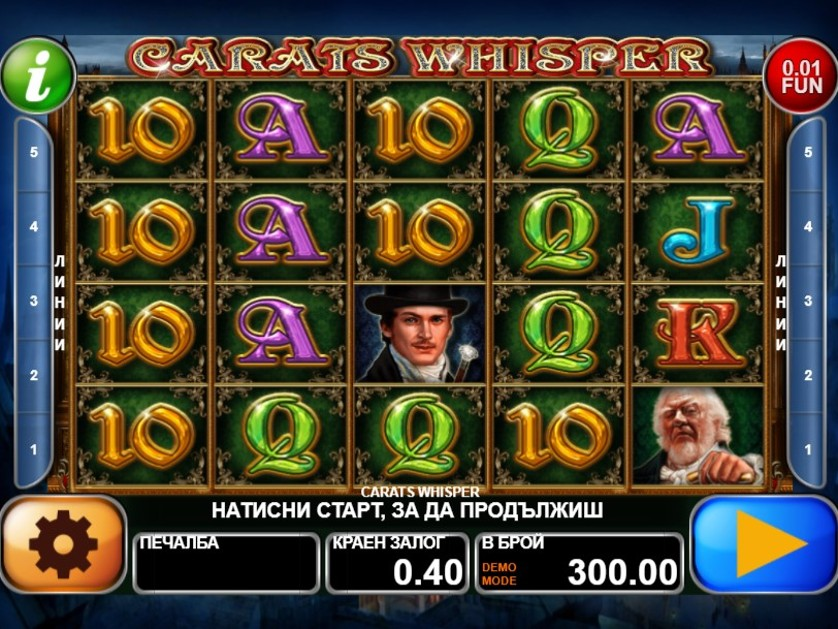 Carats Whisper Free Slots.jpg