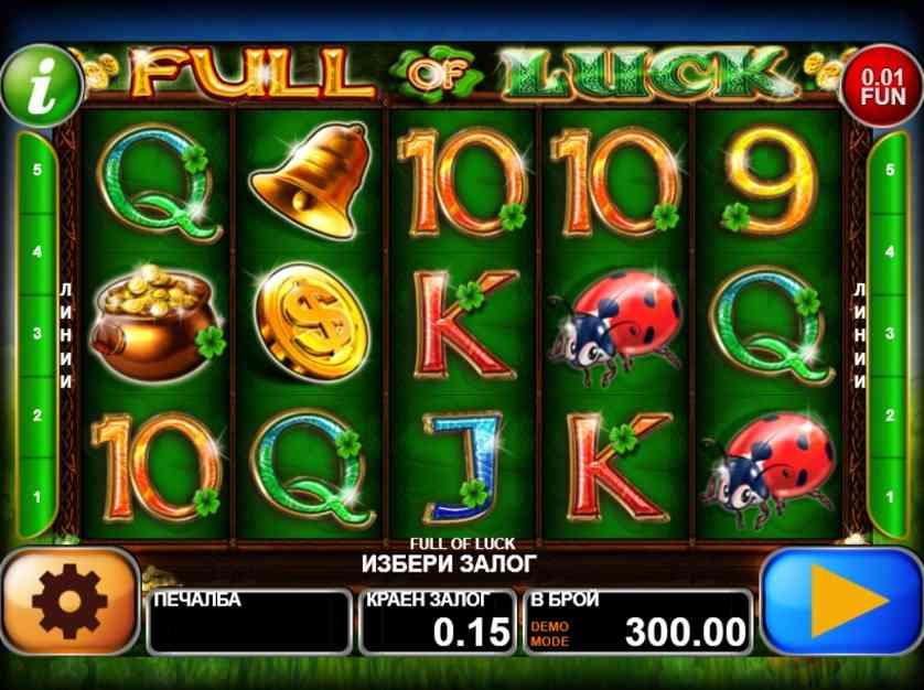 Full of Luck Free Slots.jpg