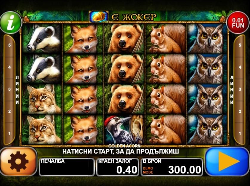 Golden Acorn Free Slots.jpg