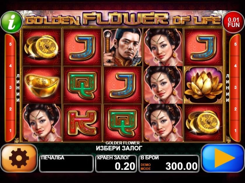 Golden Flower of Life Free Slots.jpg