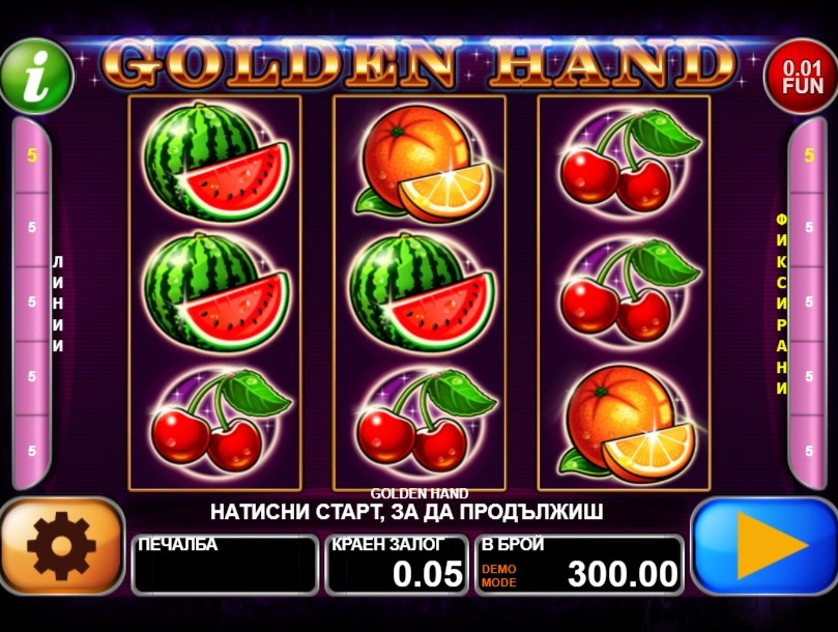 Golden Hand Free Slots.jpg