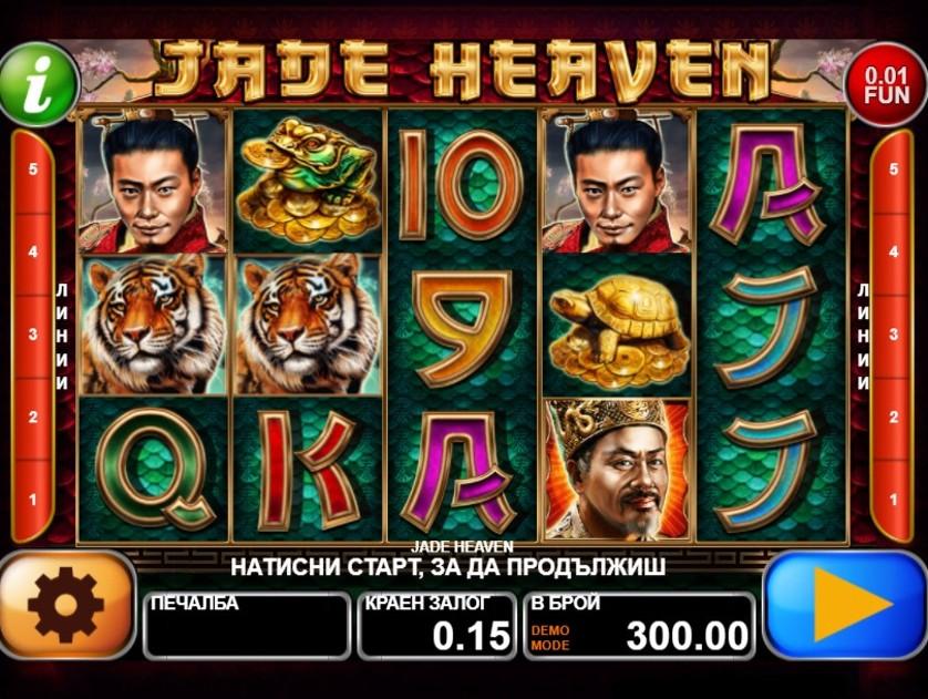 Jade Heaven Free Slots.jpg