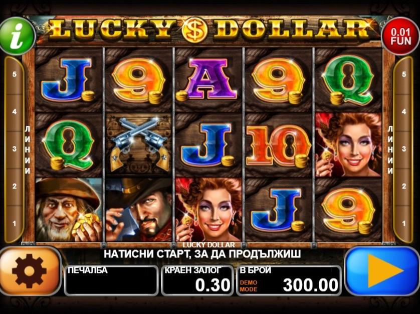 Lucky Dollar Free Slots.jpg