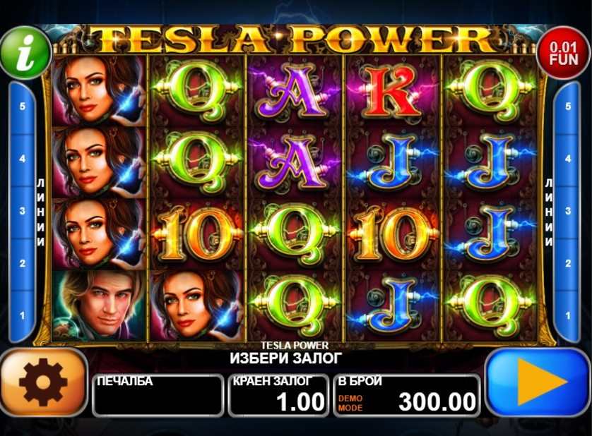 Tesla Power Free Slots.jpg