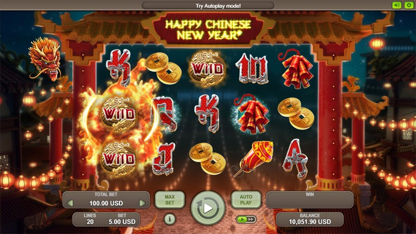 Happy Chinese New Year.jpg