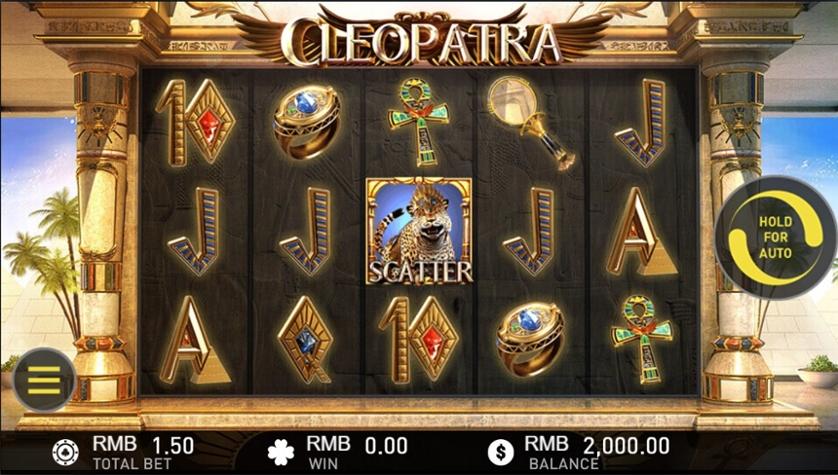 Cleopatra.jpg