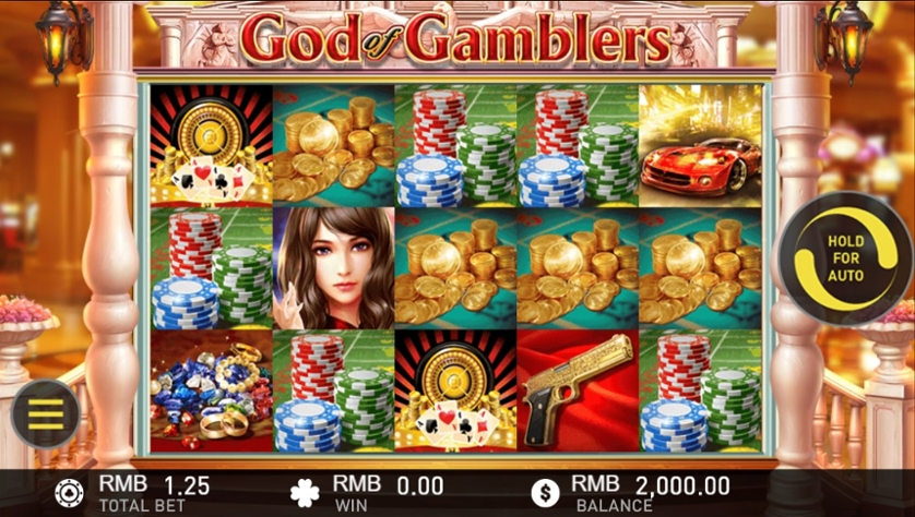 God of Gamblers.jpg