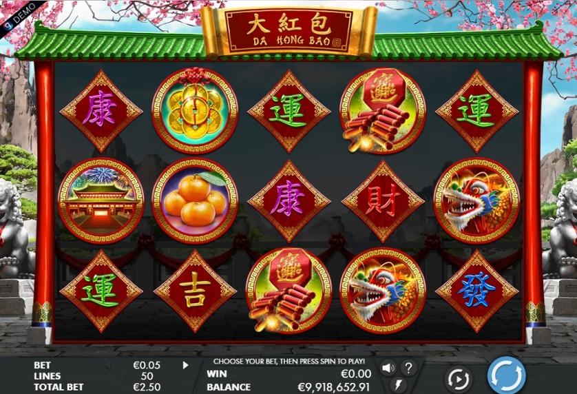 Da Hong Bao.jpg