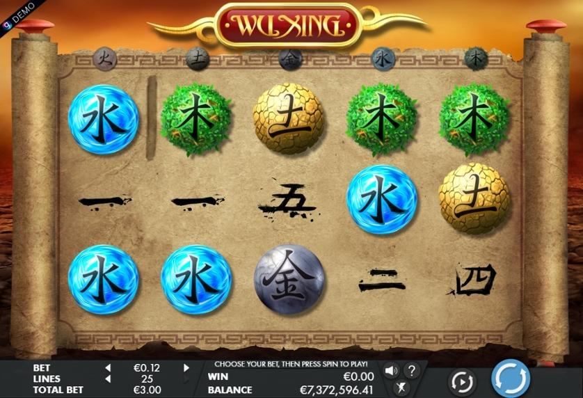 Wu Xing.jpg