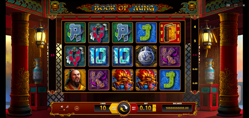 Book of Ming.png