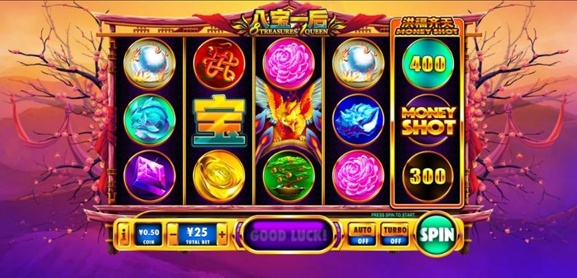 8 Treasures 1 Queen.jpg