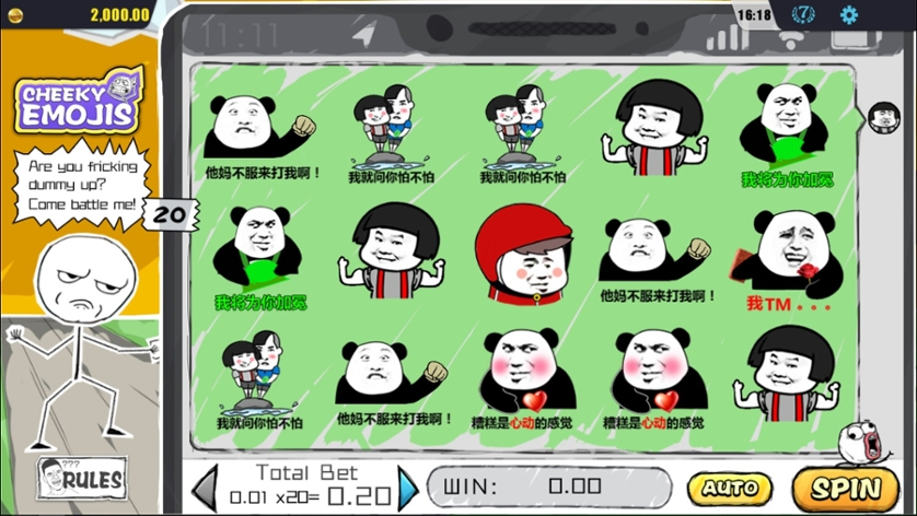 Cheeky Emojis.jpg