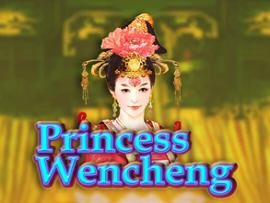 Princess Wencheng