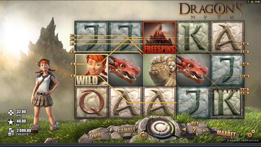 Dragon's Myth.jpg