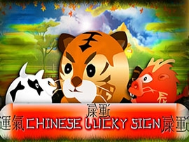Chinese Lucky Sign