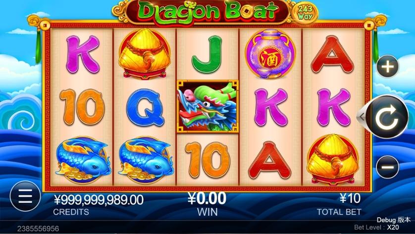 Dragon Boat.jpg