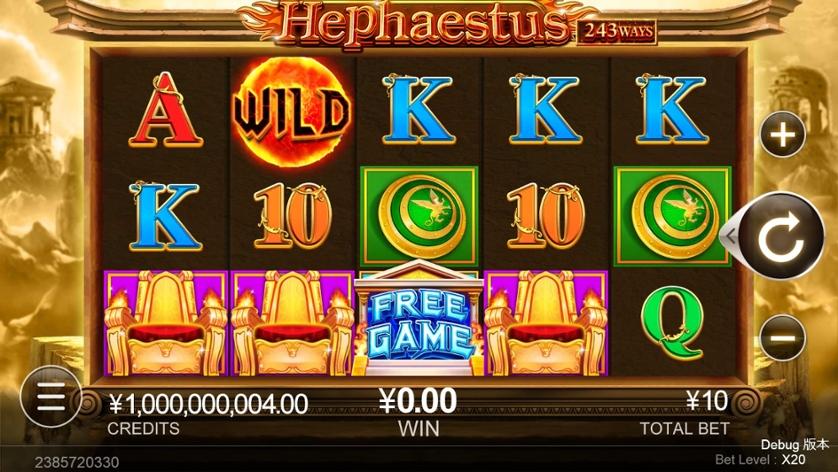 Hephaestus.jpg