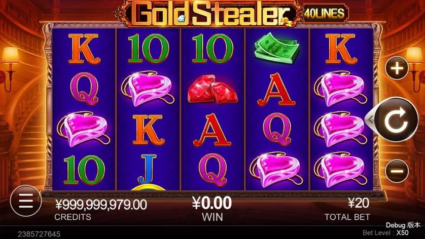 Gold Stealer.jpg