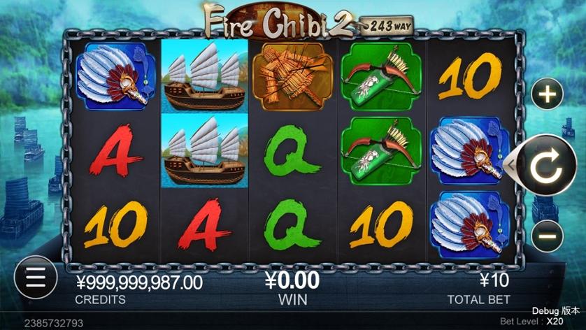 Fire Chibi 2.jpg