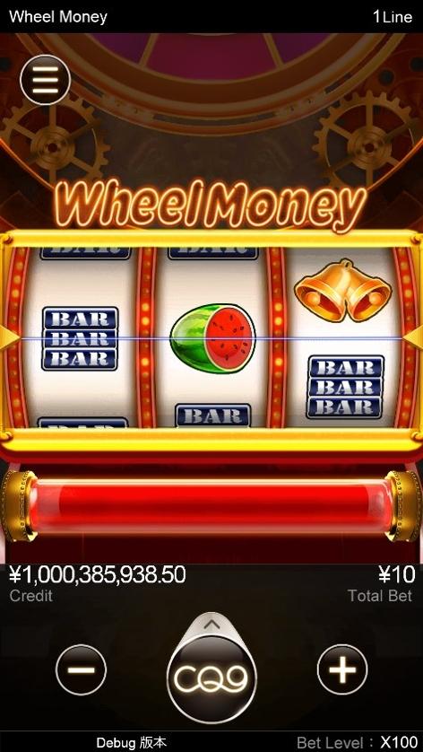 Wheel Money.jpg