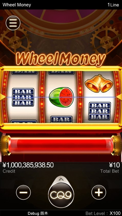 Wheel Money.jpg