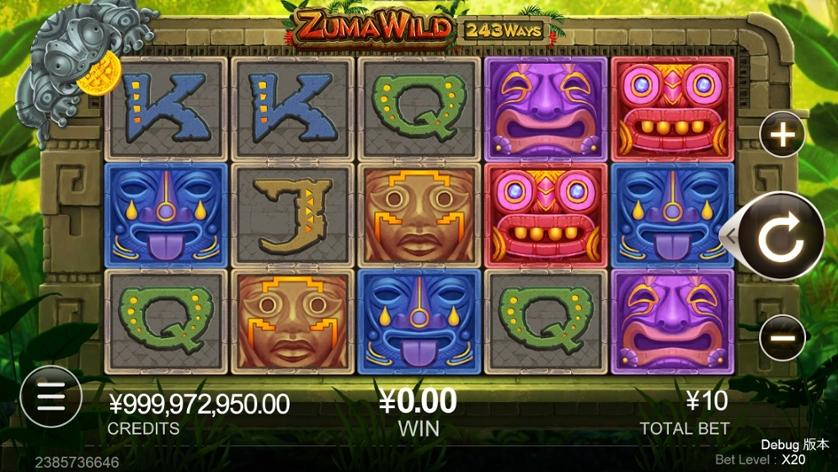 Zuma Wild.jpg