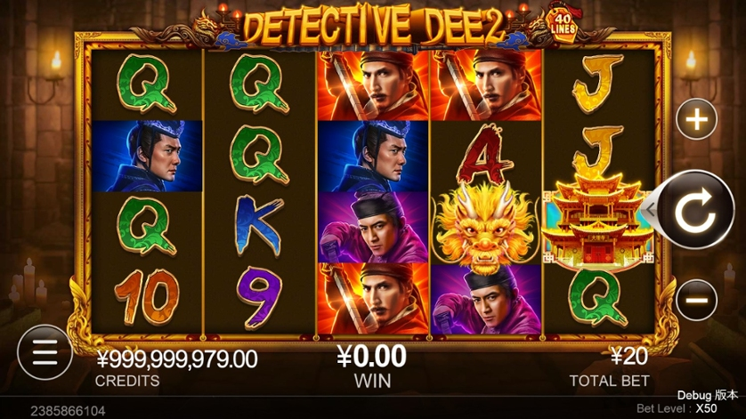 Detective Dee2.jpg
