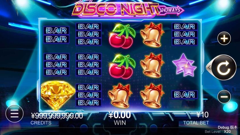 Disco Night.jpg