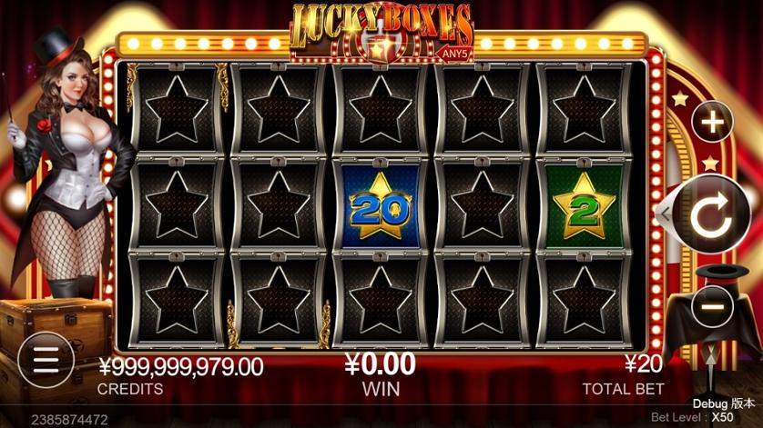 Lucky Boxes.jpg